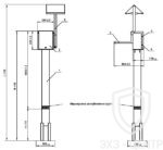 "Test Station ""Energomera"", KIP version"